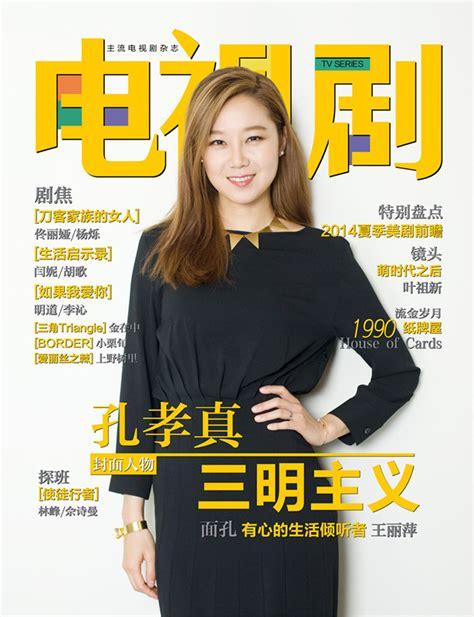 so ji sub pick up line english translation official couple thread so ji sub x gong hyo jin from the