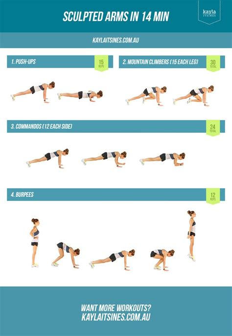 14 minute arm workout itsines