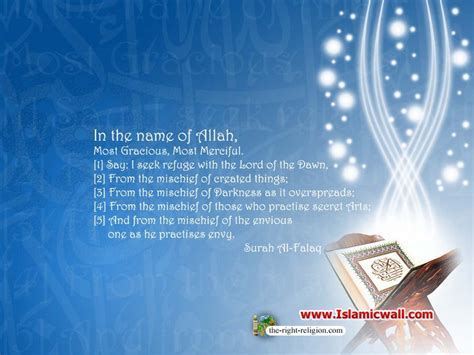 themes of the quran super islamic themes holy quran image