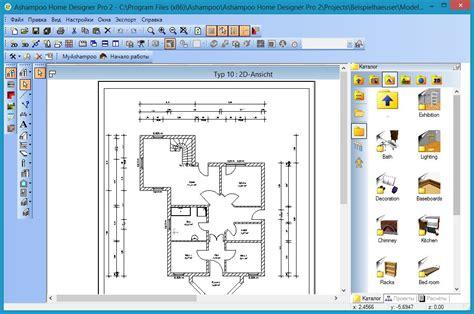 home designer pro 6 0 home designer pro