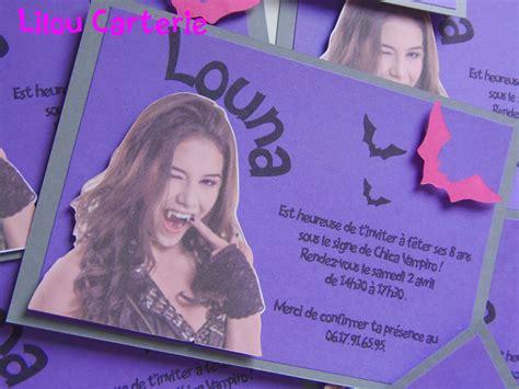 chica viro carte anniversaire imprimer chica viro chica viro invitation anniversaire invitations