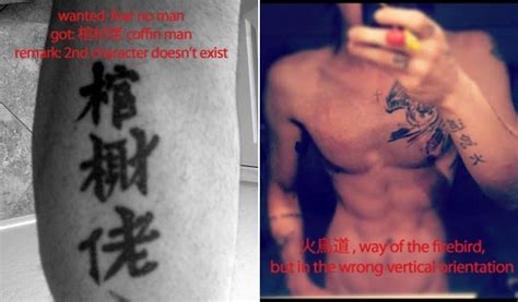 chinese tattoo fail blunders hutong school