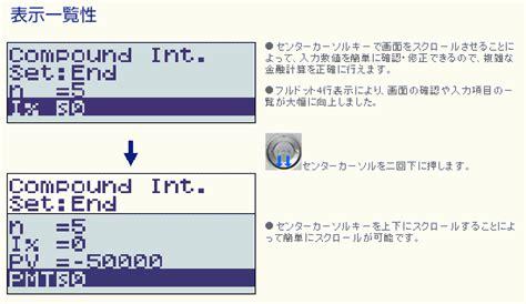 Casio Financial Calculator Fc 200v casio fc 200v financial calculator manual