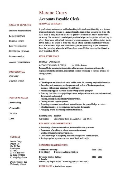 Resume Accounts Payable Description Purchase Clerk Resume