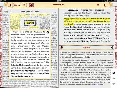 page layout en francais 21 171 november 171 2013 171 rabbi michael leo samuel