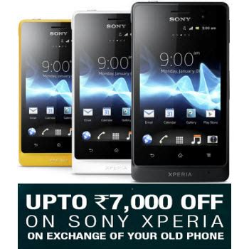 Sony Gift Card Exchange - sony xperia mobiles exchange offer upto rs 7000 off rs 1500 cashback for axis