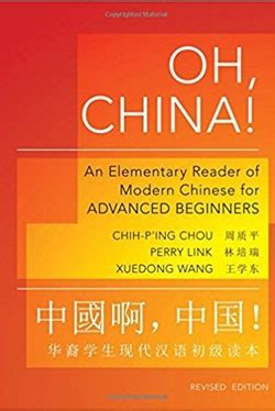 oh, china!: an elementary reader of modern chinese for