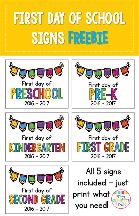 schools first day of free updated for 2016 2017 first day of signs for preschool pre k kindergarten
