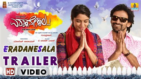 film round up eradane sala movie round up a simple story with
