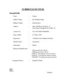 Resume Format India by Indian Professional Resume Format Resume Format