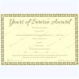 Award Certificate Template Microsoft Word by Doc 550425 Award Template Word Award Certificate