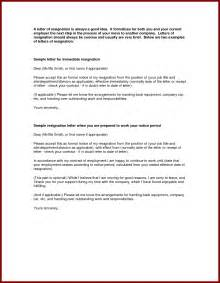 How To Create A Letter Of Resignation by Resignation Letter Resignation Letters