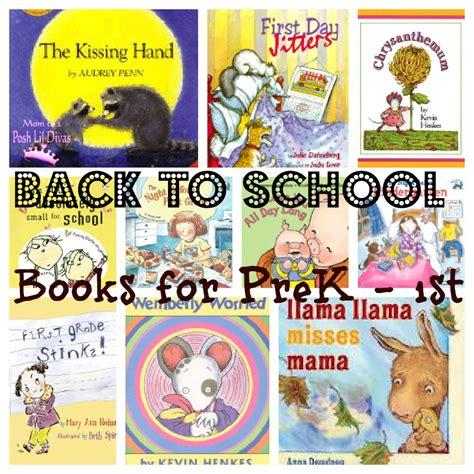 back in the day books preschool grade