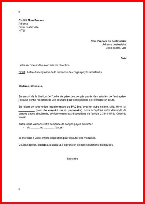 modele lettre demission suivi conjoint gratuit mod 232 le de