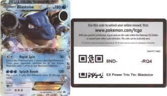 trading card deck codes xy30 blastoise ex promo card code