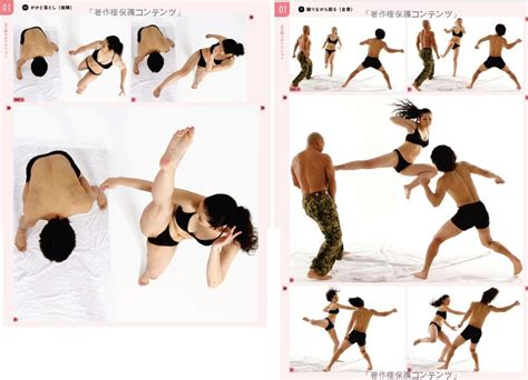 reference pose books 02 and 03 r