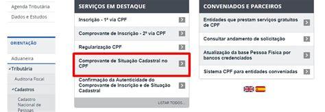 comprova cpf como fazer a consulta da situa 231 227 o cadastral cpf 2 via cpf