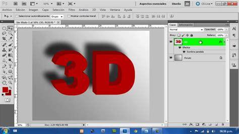 tutorial photoshop cs5 efecto de fotografía entretejida photoshop efecto texto en 3d youtube