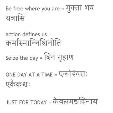 sanskrit tattoo sanskrit quotes for tattoos quotesgram