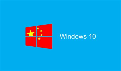 Microsoft Windows 10 microsoft made a version of windows 10 for the