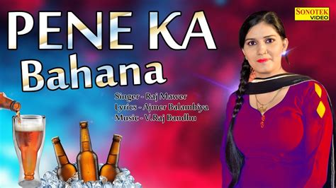 sapna choudhary zero figure song sapna viral videos sapna dance