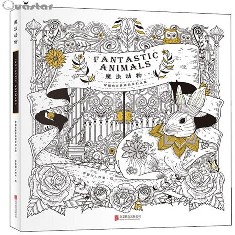 fantastic animals 2 a colouring book a unique antistress coloring gift for and seniors for color therapy with stress relief mindful meditation books libro para colorear animales compra lotes baratos de