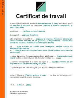 exemple de mod 232 le de certificat de travail word doc