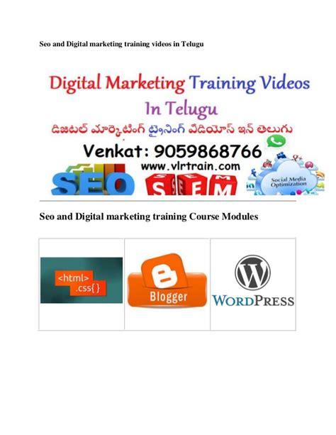 learn seo how to learn seo search engine optimization in telugu