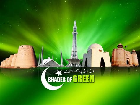 wallpaper design in pakistan happy independence day pakistan wallpapers 14 august