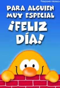 imagenes de feliz dia del kpop feliz d 237 a asomado d 237 a internacional del amigo tarjetas