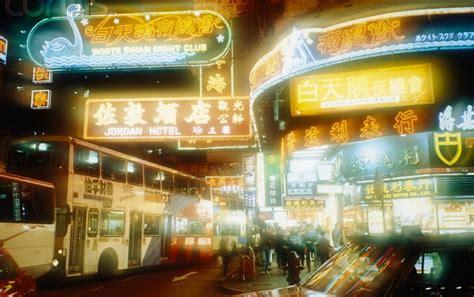 guide    hong kong nightlife bars nightclubs