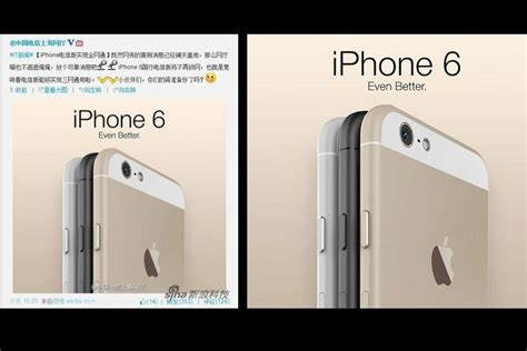 Hp Iphone 6 China telecom iphone 6 leak is a digital trends