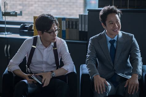 film korea new trial photos added new poster and stills for the korean movie