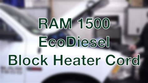 where is the ram ram 1500 ecodiesel block heater cord