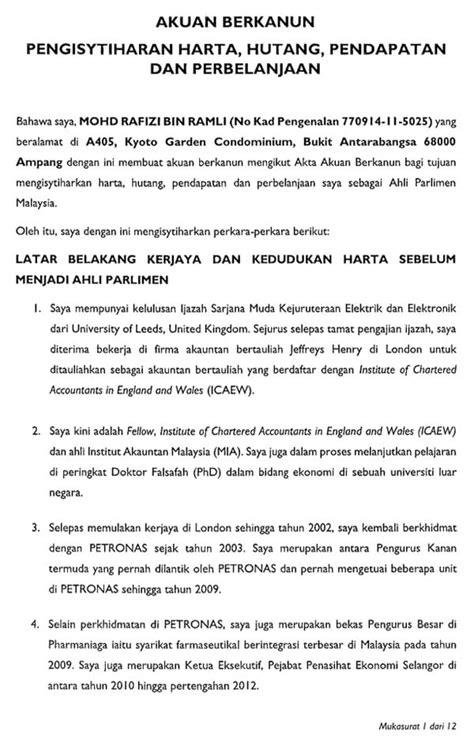 semak haji 2016 biodata rafizi ramli pkr ahli parlimen pandan 1