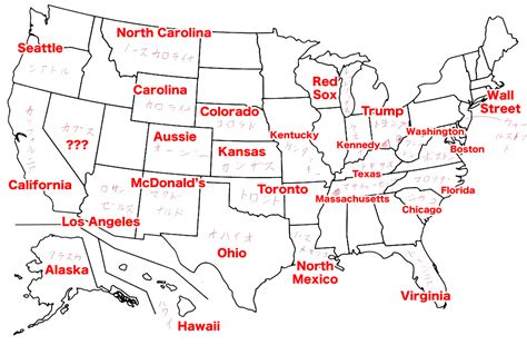 america map not labeled we had our colleagues in japan label maps of america and