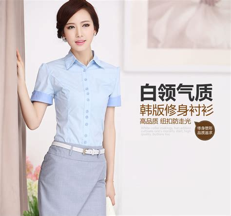 Kemeja Baju Lengan Pendek Biru Pendek Murah Blue kemeja wanita lengan pendek cantik model terbaru jual murah import kerja