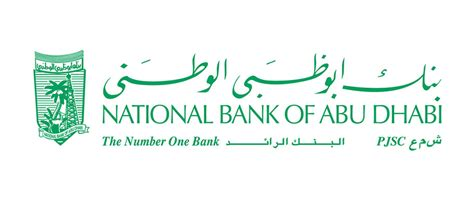 nbad bank branches the u s u a e business council the national bank of