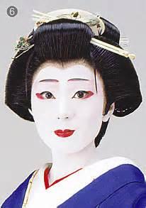 geisha pictures | the ladies of 2.318