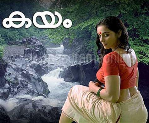 new malayalam film free download new malayalam songs adsense make money new tamil songs new