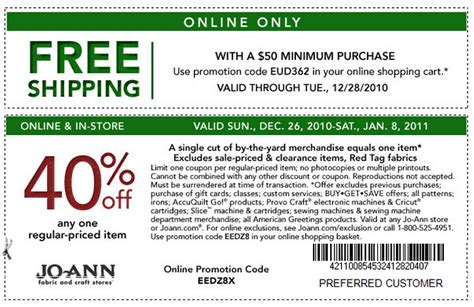 online printable joann fabric coupons joann coupons promo codes printable 2014 dealsplus party