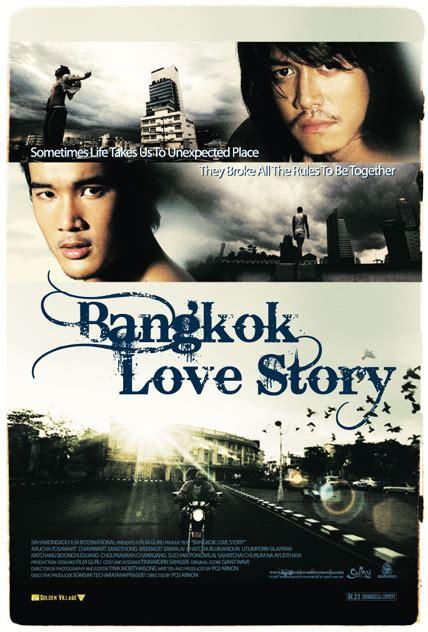 film thailand ulat biru rahmalia putri saqinah film drama thailand terbaik