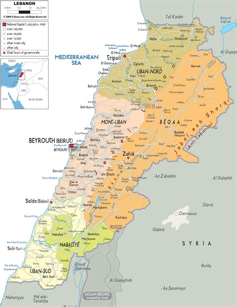 map of lebanon political map of lebanon ezilon maps