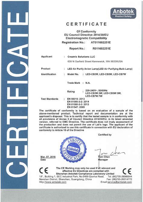 ion brite electromagnetic compatibility certificate