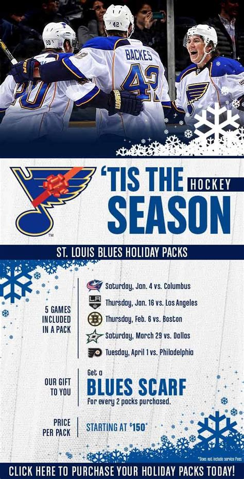 St Louis Blues Ticket Gift Cards - st louis blues holiday pack email holiday ticket