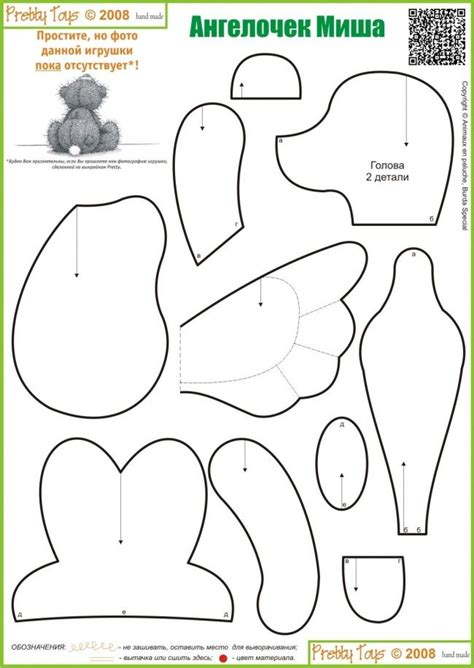pattern bear pinterest diy cute teddy bear free sewing pattern template