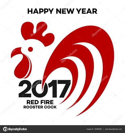 new year 2017 toto frohes neues jahr 2017 mit hahn symbol des neuen jahres