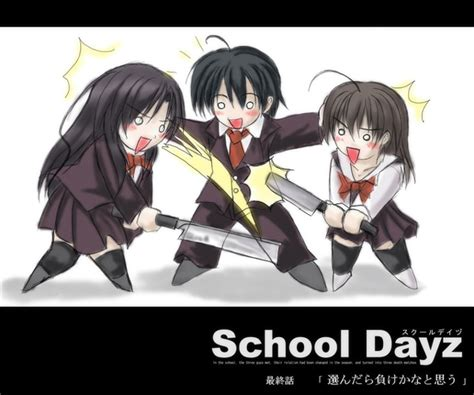 the days of school how to be an effective book dvd school days japonanime