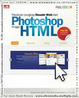 desain web adalah pdf buku pemrograman php dan mysql