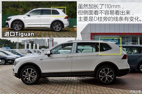 seat ateca vs tiguan 2016 volkswagen tiguan vs seat ateca review finds hidden